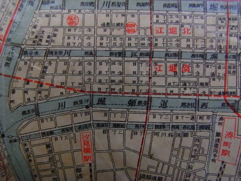 木村蒹葭堂の画像 p1_40