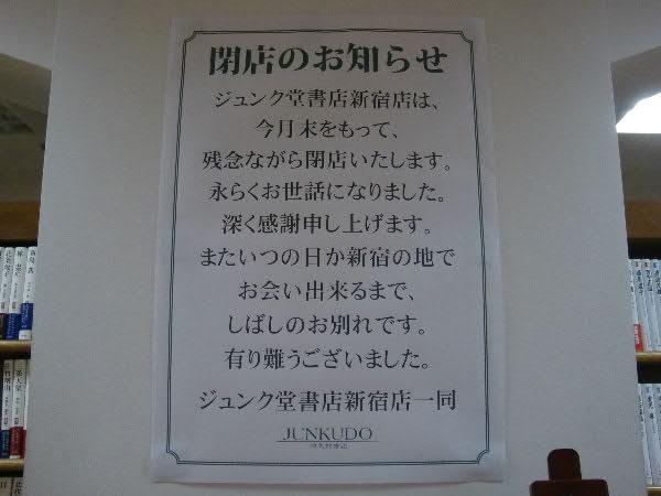 http://blogimg.goo.ne.jp/user_image/26/82/bfe56ff063ed03ff7a6e60692782837d.jpg