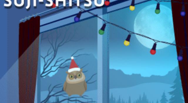 サンタ帽子をかぶって執事室を覗き込むミミズク