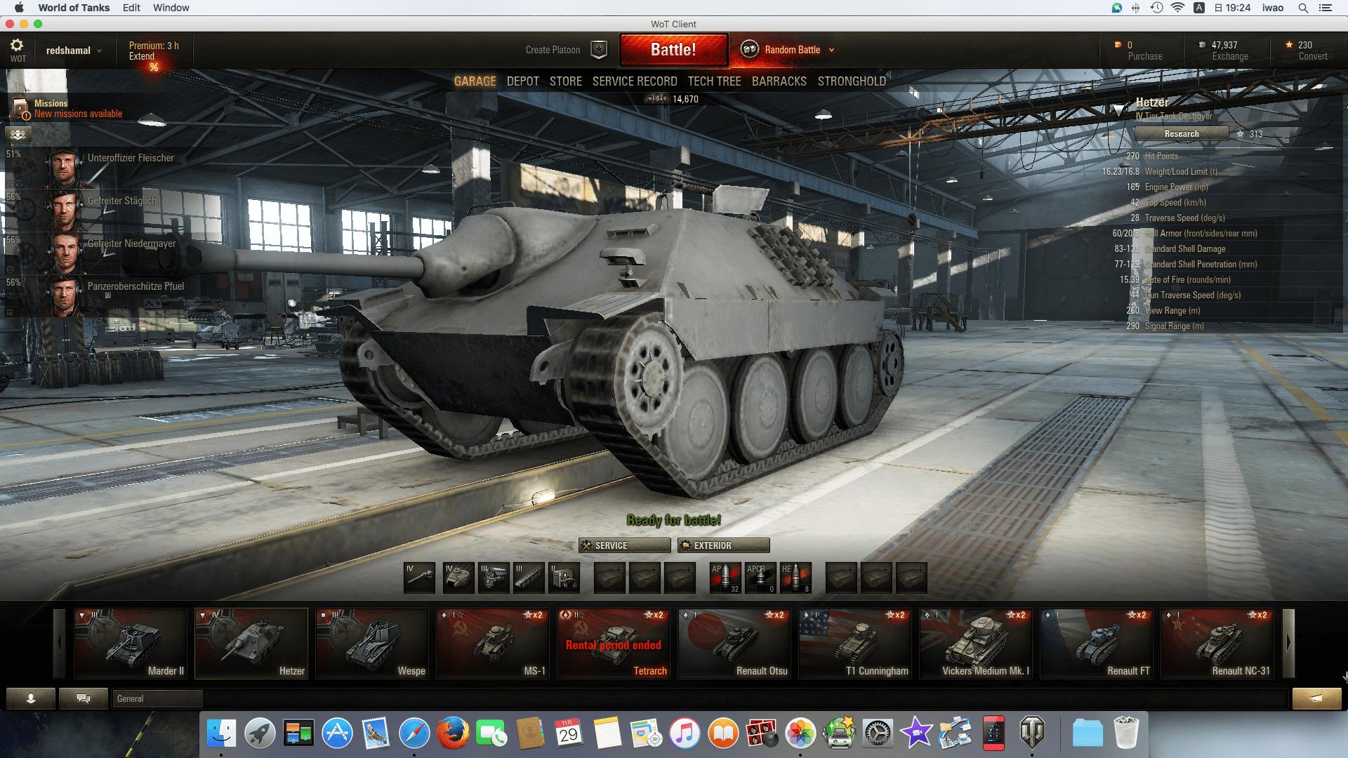 軽駆逐戦車ヘッツァーの画像 p1_16