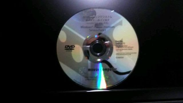 Windows7 inst CD