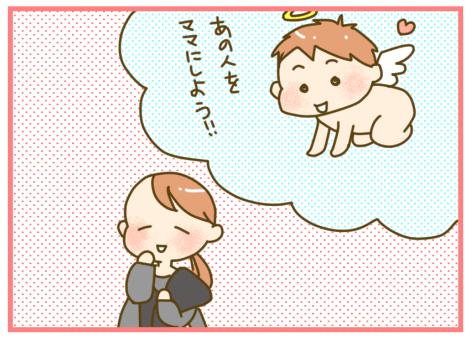 8ac12362425e66 妊娠 #出産 #双子 conobie.jp/article/4736 #Conobie