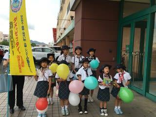 7d086049c630f2d7218ec26383167882 ダメ、ゼッタイ 薬物乱用防止キャンペーンに参加しました。