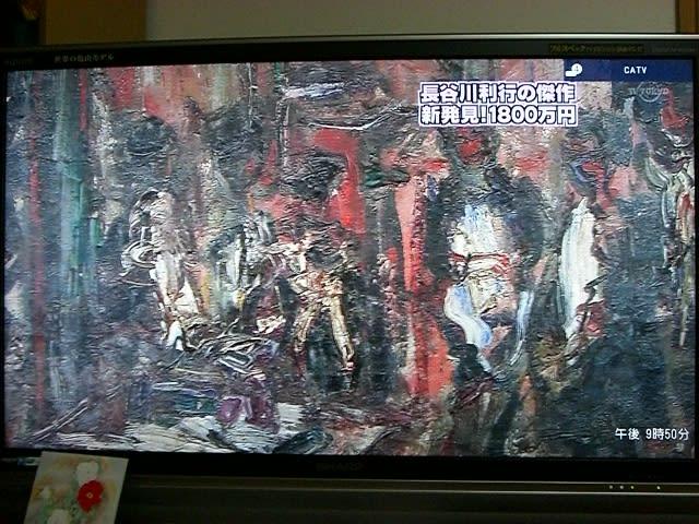 長谷川利行の画像 p1_25