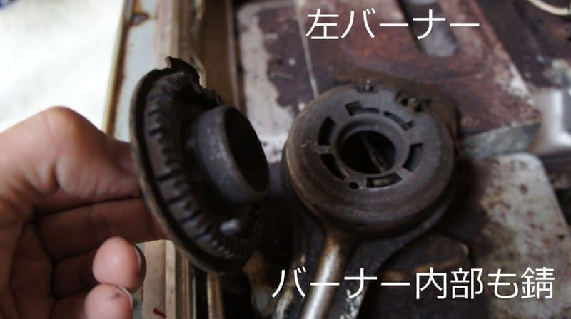 20130318_stove08