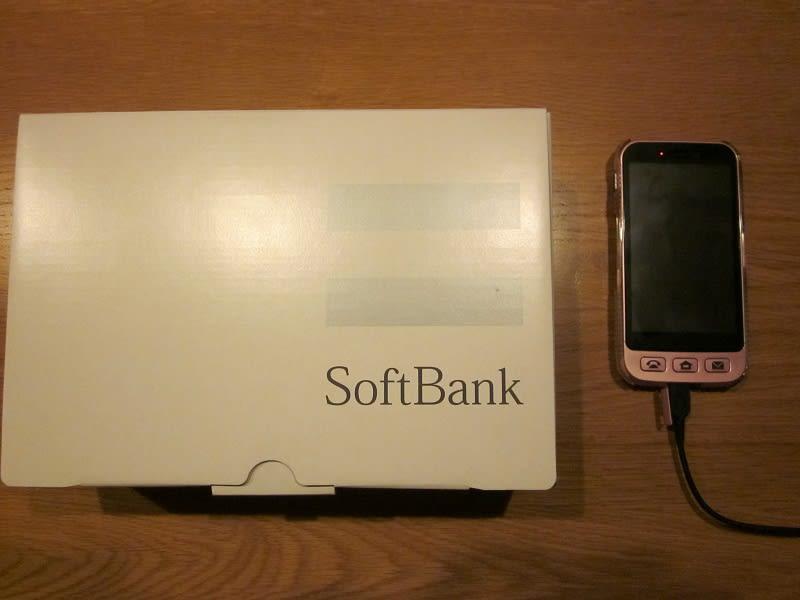 Simple_smartphone