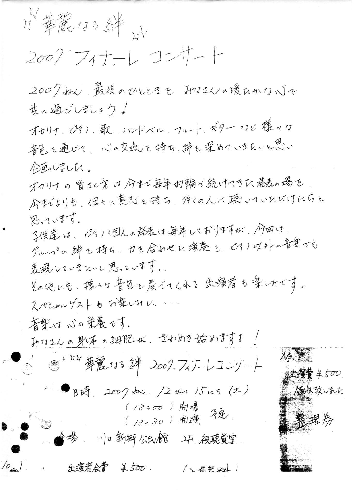 Cimg0430_3