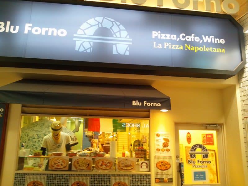 大分市中央町『Pizzeria Blu Forno(ピッツエリアブルフォルノ)』