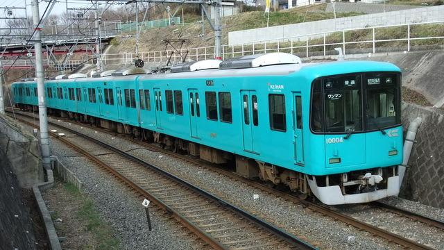 京阪10000系旧塗色