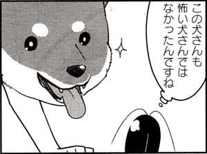 Manga_time_kr_carat_2014_08_p041
