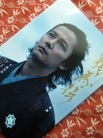 昨日で、大河ドラマ「龍馬伝」の第二部が終了しました。 私は基本的に佐幕派...  発見!お気に入