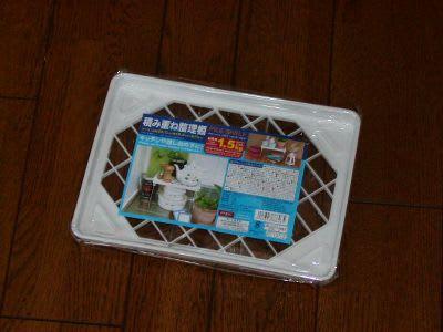 http://blogimg.goo.ne.jp/user_image/27/4a/fb2d536d58b679418f4e810f67ff3f65.jpg