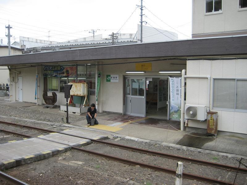 深浦駅 - Fukaura StationForgot Password