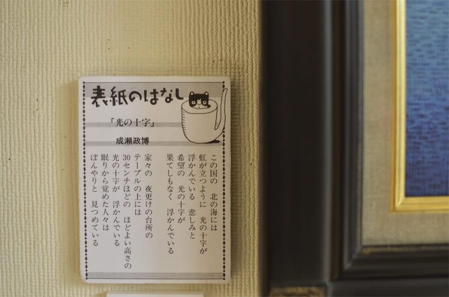 成瀬政博の画像 p1_32