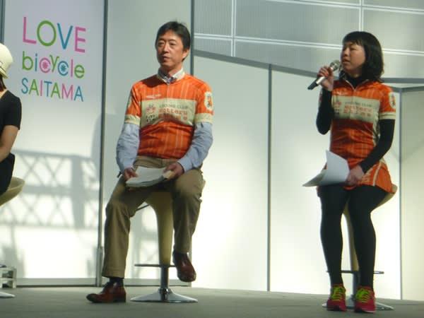 おが自転車王国を決定!埼玉 ...
