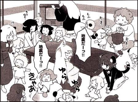 Manga_time_kr_carat_2013_03_p182