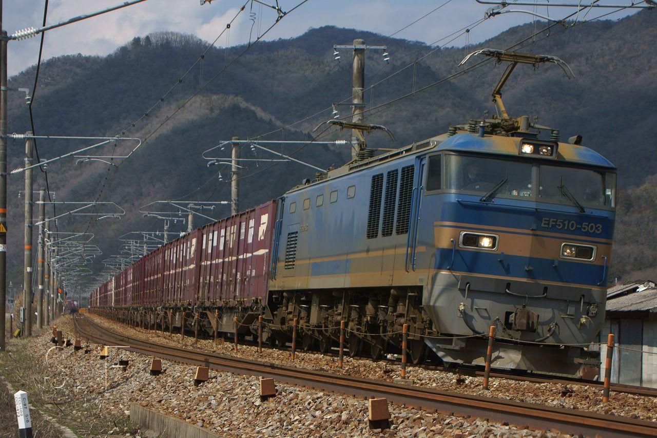 2015.3.14  山陽本線 EF510-503  ????レ - 鉄道 撮影