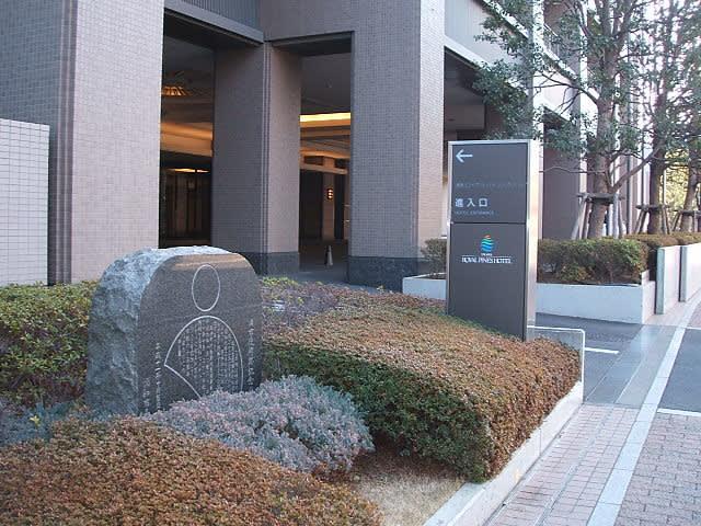 浦和町本宿と呼ばれたところ - ...
