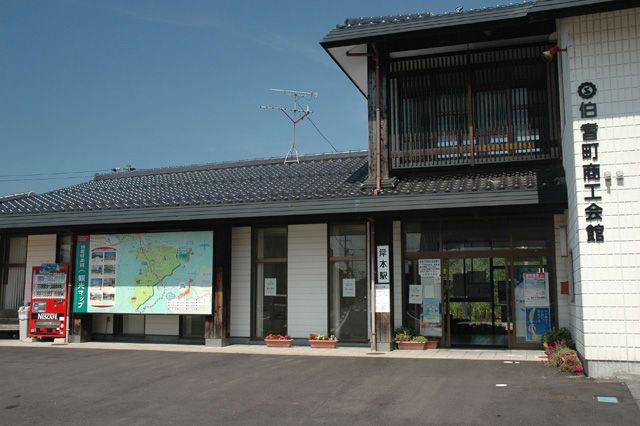 伯耆町]JR岸本駅周辺 - 写進化...