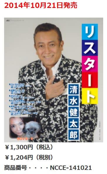 清水健太郎の画像 p1_18