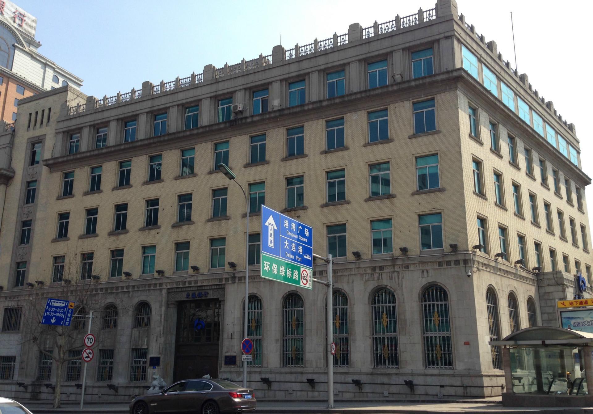 旧東洋拓殖株式会社大連支店 - HBD in Liaodong Peninsula