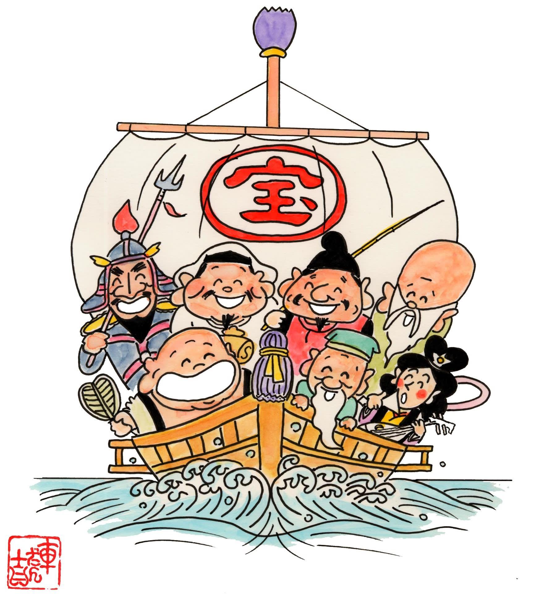 七福神を巡りで2017年運気アップ - 佐倉市議会議員はしおか協美