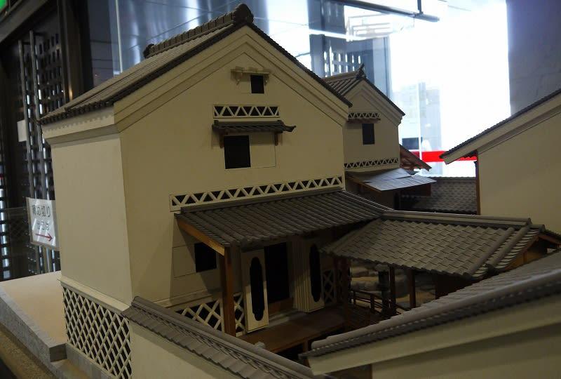 青田家蔵模型