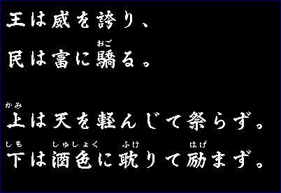 魔王軍 (ダイの大冒険)の画像 p1_37
