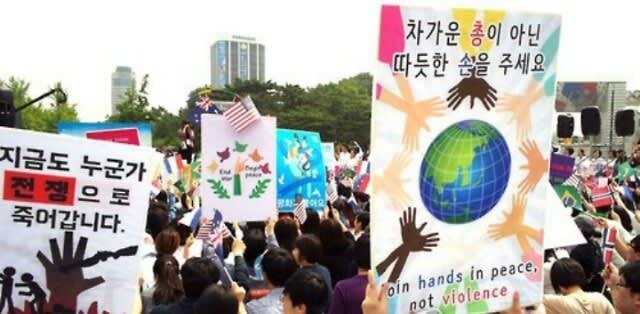 世界平和宣言3周年記念行事と戦...