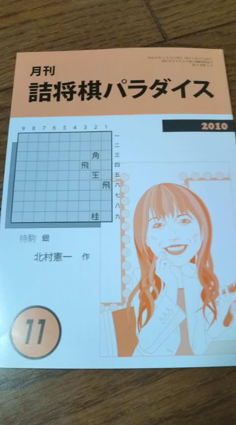 http://blogimg.goo.ne.jp/user_image/28/5a/51b1281a15e4d5418089e18dd1260446.jpg