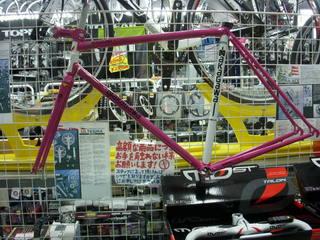 自転車屋 自転車屋さん 近く : 大阪の 自転車屋さん - Kinoの ...