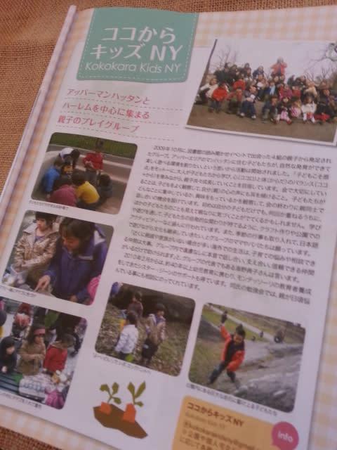 NYと日本で新マザーズコーチを養成します