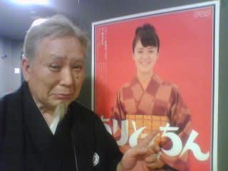 ちりとてちん (テレビドラマ)の画像 p1_2