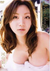 袴田吉彦の画像 p1_5