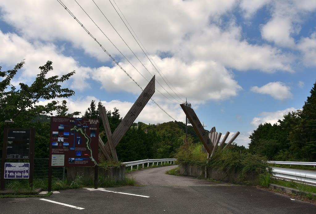 鶴姫公園ゲート