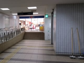 西武百貨店船橋店の地下入口