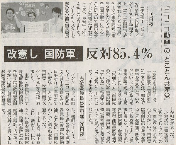 http://blogimg.goo.ne.jp/user_image/28/cd/4f42e8e1f608d66f2ede80f4f5196064.jpg