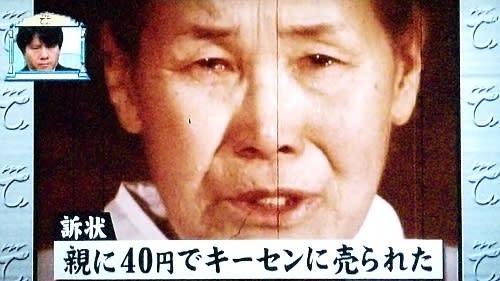 BBの覚醒記録。無知から来る親中親韓から離脱、日本人としての目覚めの記録。