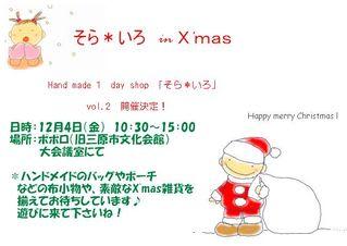 http://blogimg.goo.ne.jp/user_image/29/49/727b1dff833d195746f3c9367fd7cebb.jpg