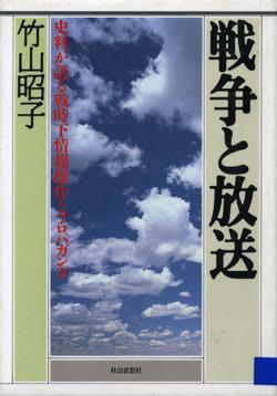 磯野鱧男Blog [平和・読書日記・創作・etc.]