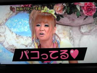 http://blogimg.goo.ne.jp/user_image/29/69/a9190dfaf1a3ba45ef4abbb597991e75.jpg