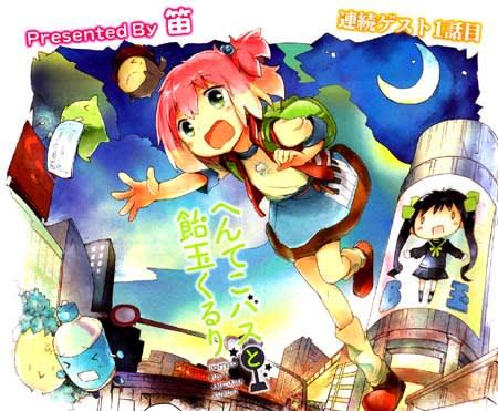 Manga_time_kr_carat_2014_05_p141