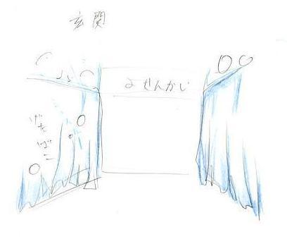 Chuoh18yosenkai3_1