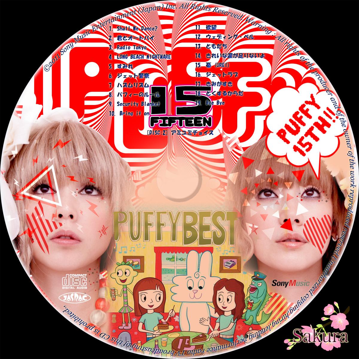 Puffyの画像 p1_37