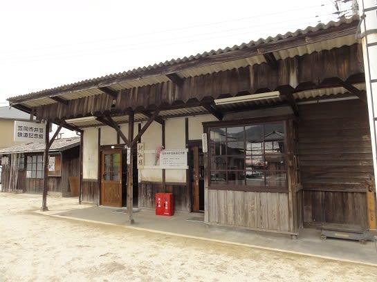 井笠鉄道記念館 - らいちゃんの家庭菜園日記