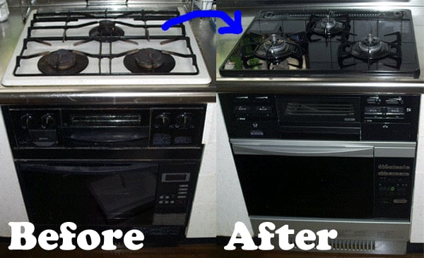 20120809_stove01