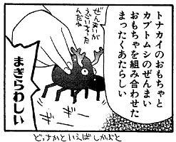 http://blogimg.goo.ne.jp/user_image/29/8b/ab4142bcc35295afd0f964d3bba5b716.jpg