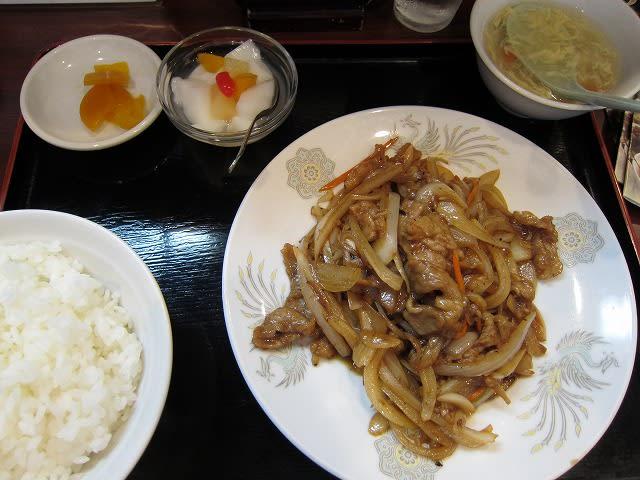 週替わりランチA(生姜焼き)