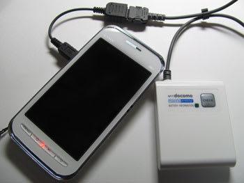 FOMA補助充電アダプタ01と変換アダプタを組み合わせてSH-03Cを充電