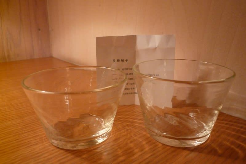 星耕硝子のグラス